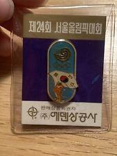 """1988 Seoul Summer Olympic Mascot """"Hidori"""" Pin"""