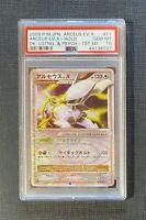 Pokemon PSA 10 Arceus Lv X 1st Ed Holo Lighting & Psych Deck #011/017 Japanese