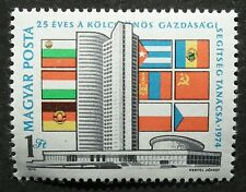 Hungary (1974) Economic Aid / Flags / Architecture - Mint (MNH)
