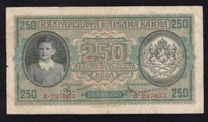 BULGARIA ---- 250  LEVA  1943 ----- F ------