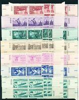 Matched Plate Block Sets of 7 Different 3c Issues, all MNH