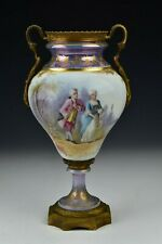 19th Century French Sevres Porcelain Urn Vase Courting Scene Signed P. Roche