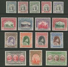 Bahawulpur 1948 mint stamps cat £83