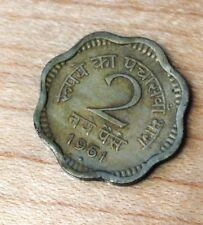 1961 India 2 Paise
