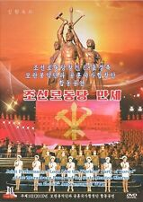 rare DVD MORANBONG BAND LONG LIVE THE WORKERS' PARTY OF KOREA North Korea DPRK