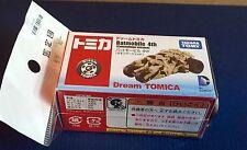 DREAM TOMICA Takara Tomy BATMOBILE 4th Camouflage Version - Japan New in Pkg.