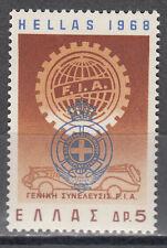 Ελλάδα / Griechenland 973** Kongreß der FIA