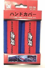 "E BRAKE HANDLE COVER JDM ""MUGEN POWER"" BLUE / RED"