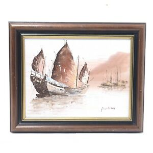 """Vintage P. Wong 13"""" X 10.5"""" Chinese Junk Boat Signed /Framed Oil Painting Canvas"""