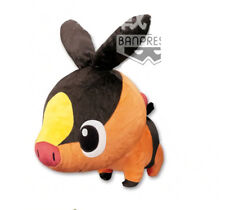 "Pokemon Tepig Sparkling Chibi 10"" Super DX Plush Doll Toy Plushie XY UFO"