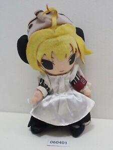 """Di Gi Charat 060401 PIYOKO Pyocola Analogue SEGA 8"""" USED Plush 2002 Toy Doll"""