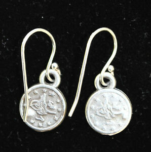 +++Turkish Coin Ear Rings Small+++
