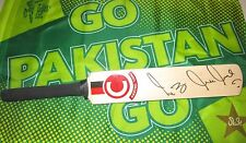 Inzamam-ul-Haq (Pakistan) signed Plain Label Mini Cricket Bat + COA / Proof