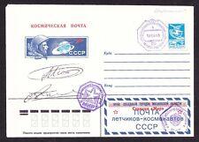 1993 Soyuz ТМ-16 Autographed Postcover.