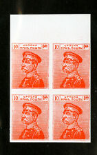 Serbia Stamps color proofs Scarce Early Block