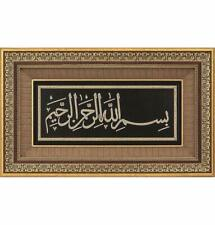 Islamic Turkish Large Framed Wall Art Home Decor Bismillah 19 x 30in 0864