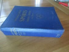 ENCYCLOPEDIE GENERALE SPORTS SOCIETES SPORTIVES FRANCE 1946 VELO BOXE FOOT AUTO