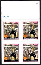 Italia Repubblica 2012 Made in Italy: Aceto Balsamico Modena in Quartina MNH**