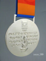 2004 Athens Olympic Silver Medal with Silk Ribbons