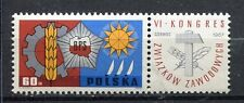 35766) POLAND 1967 MNH** Polish Trade Unions 1v.+label