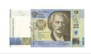 19 ZLOTYCH 100TH ANNIVERSARY OF THE POLISH SECURITY PRINTING WORKS (PWPW) UNC