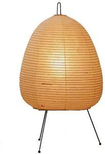 ISAMU NOGUCHI AKARI 1A Floor Stand Light Lamp Legs Original Black Box Set NEW