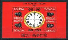 Tonga 1997 Chinese Year of the Ox SG MS 1370 MNH