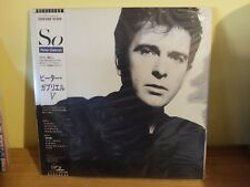 Peter Gabriel - So- LP Japan Edition with Obi