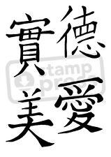 A5 'chino Palabra Amor' Desmontado sello de goma (SP00008639)