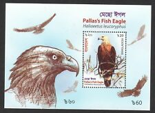 BANGLADESH 2018 PALLAS'S FISH EAGLE SOUVENIR SHEET OF 1 STAMP IN MINT MNH UNUSED
