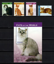 MICRONESIA, SCOTT # 751-755, COMPLETE SET STAMPS & MINI SHEET CATS OF THE WORLD