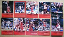 Michael Jordan Journals 24 card set with box - UDA