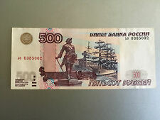 500 Rublos Rusos 1997 Modificacion 2004 en Buen estado Russia, Rusia, URSS