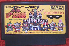 Nintendo Famicom. Battle Oozumou Heisei Hero Basho BAP-X3