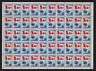 Canada Stamps — Full Pane of 50 — 1967, Cent. of Confederation #453 — NG — MNH