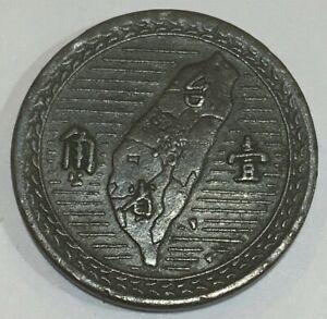 Year 38 (1949) Taiwan 1 Jiao Coin