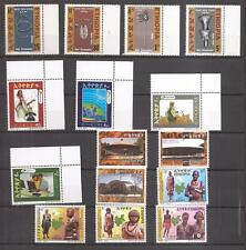 ATHIOPIEN  (  ETHIOPIA  )     - MNH   -  LOT OF MNH  STAMPS ---