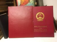 1996 Postage Stamps - The People's Republic of China - Album