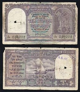India - 10 rupees  1962   B-05
