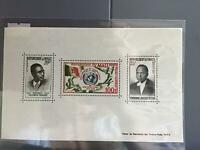 1960 United Nations mint never hinged  stamps sheet R27079