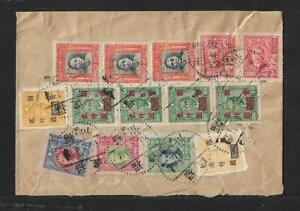 CHINA FOCHOW TO USA MULTICOLOURED COVER 1948