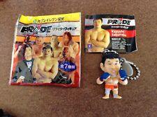 KAZUSHI SAKURABA PRIDE FC KEY CHAIN ufc dream rizin mma toy figure