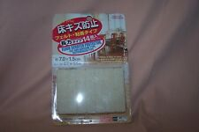 """Daiso Floor Scratch Protectors NEW in Pack 2.7"""" x 0.5"""" Each 14 Pieces Adhesive"""