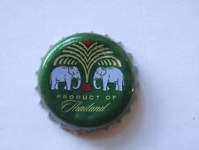 BEER Bottle Cap ~ CHANG Lager, Brewed by Thai Beverages ~ Phra Nakhon ~ THAILAND