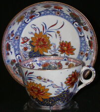 Lot 3 Hand Painted Minton Sevres Cup Saucer Chinese Water Lily Lotus 777 1810
