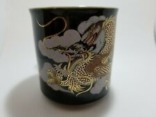 Nakagama Golden Dragon Coffee Mug