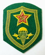 USSR Russian Army Paras Airborne Troops VDV Military Patch Green Background