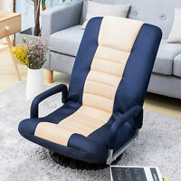 360 Degree Swivel Video Rocker Gaming Chair Adjustable Folded Floor Angle Chair