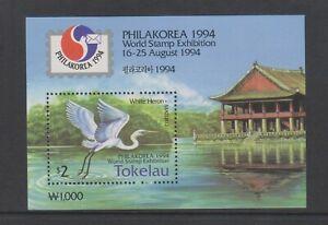 Tokelau - 1994, Philakorea Ausst. Großartig Egret Vogel Blatt - MNH - Sg MS207