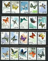 China 1963 PRC  S56 Butterflies  Scott #661-80 Originals CTO N274
